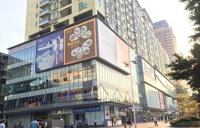 丽影广场外2